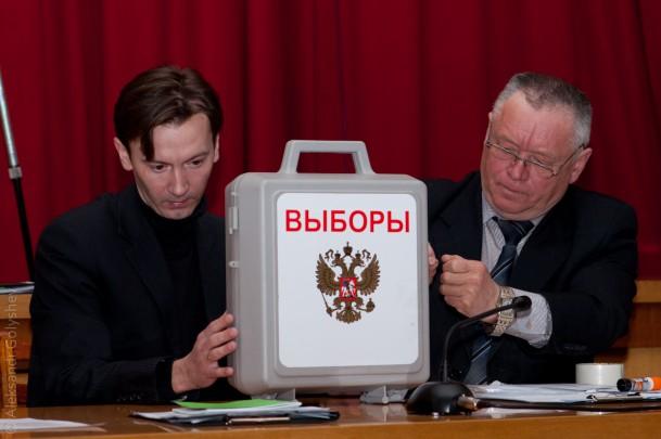Елькин Евгений и Шкаредный