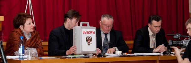 Василенко Ирина, Елькин Евгений, Шкаредный, Черняев