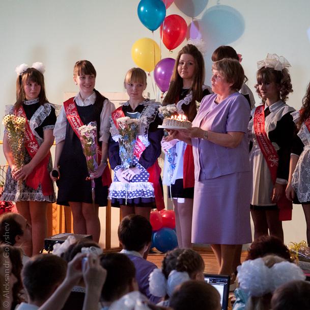 Последний звонок 2011 5я школа