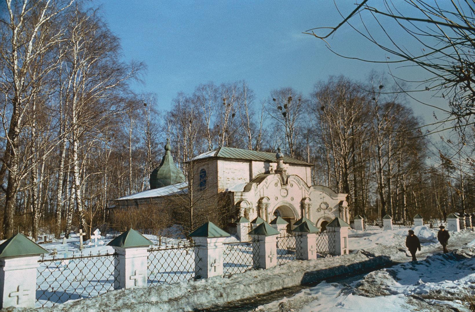 Троицкая церковь, в то время государственный архив