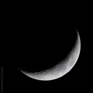 Растущая Луна