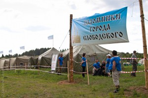 Лагерь слободских паломников