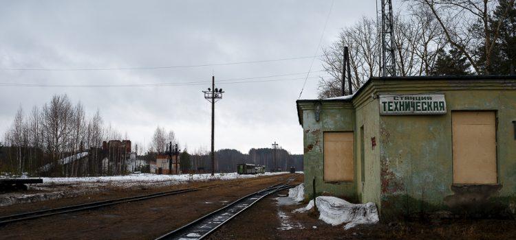 По узкоколейной железной дороге в Каринторф