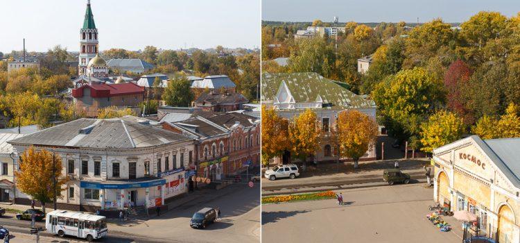 Золотая осень в Слободском