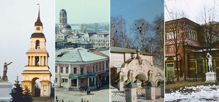 Слободской на фотографиях 1986 года