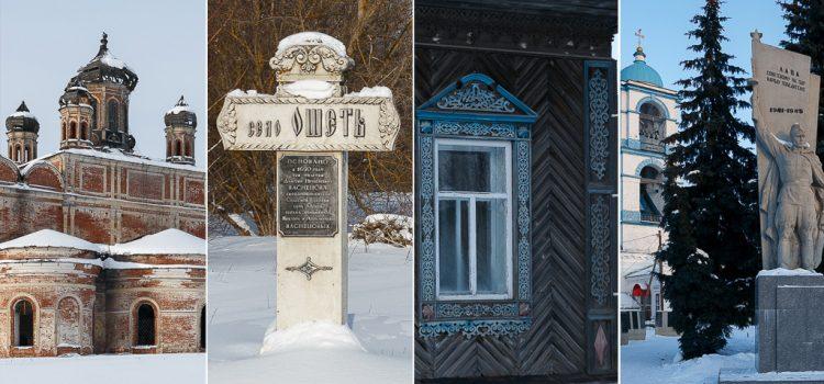 Путешествие по Кировской области: Кырмыж, Ошеть, Нолинск
