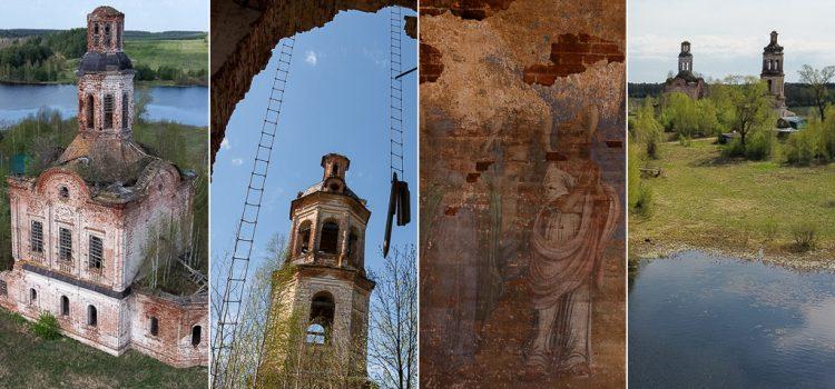 Церковь Димитрия Солунского в селе Пантыл