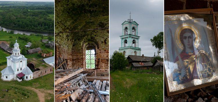 Церковь Казанской иконы Божией Матери в селе Сезенево
