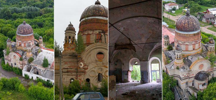 Церковь Рождества Христова в селе Шурма