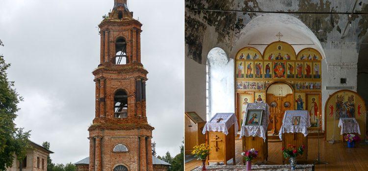 Церковь Троицы Живоначальной в селе Лопьял