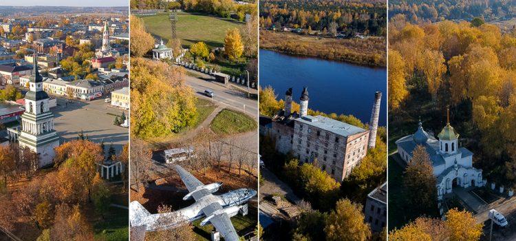 Золотая осень в Слободском, фотографии с квадрокоптера