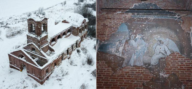 Церковь Введения во храм Пресвятой Богородицы в селе Подрелье